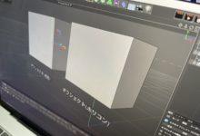 Photo of [Cinema 4D] オブジェクトとポリゴンオブジェクトの追加方法と出来ることと出来ないこととは?
